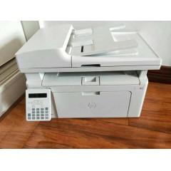 必威电竞网址(HP)MFP M132snw/132a/132nw黑白激光多功能一体机 打印、复印、扫描 三合一