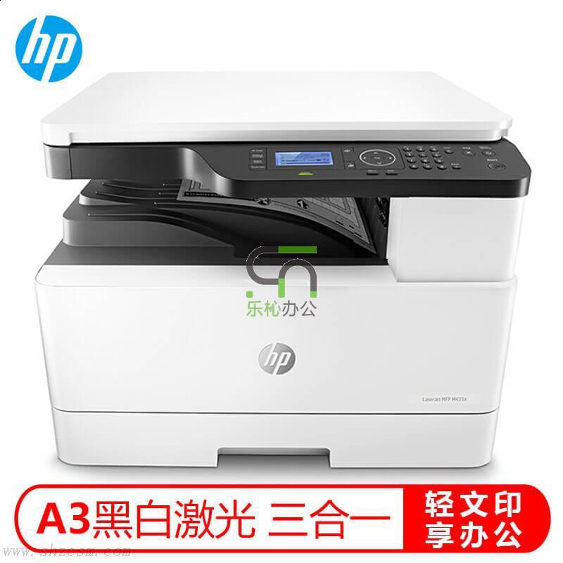 必威电竞网址(HP) M433a/436n/436nda/437n/437dn/437nda/439n/439dn/439nda A3黑白激光数码复合机必威体育备用网址(打印、扫描、复印)