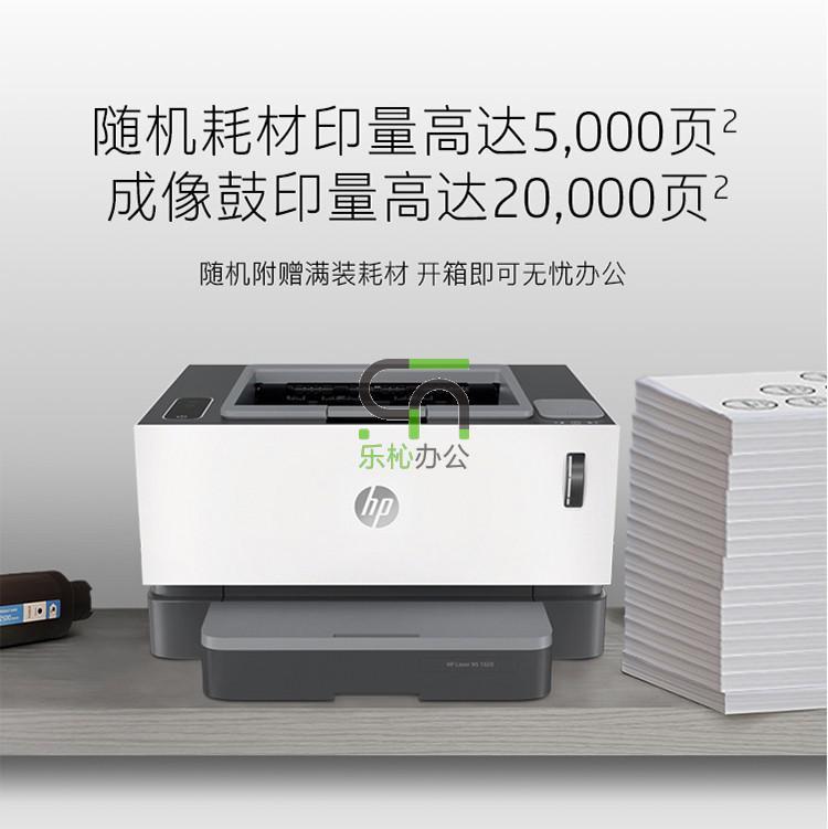 惠普(HP)Laser NS MFP 1005 智能闪充激光多功能一体机 打印复印扫描 M1005升级款 创系列单打成本5分钱